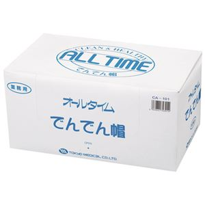 (まとめ)東京メディカル でんでん帽 CA-101 標準丸型【×5セット】
