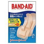 (まとめ)ジョンソンエンドジョンソン バンドエイド肌色タイプ 25枚(4サイズ混)【×10セット】