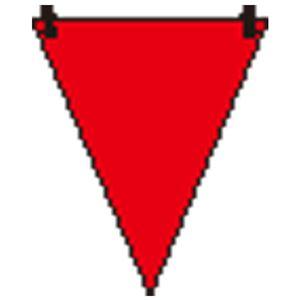 (まとめ)ユニット 三角旗 赤無地/372-61【×20セット】 - 拡大画像