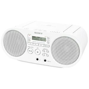 (まとめ)ソニー CDラジオ ZS-S40 ホワイト【×5セット】