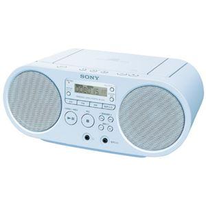 (まとめ)ソニー CDラジオ ZS-S40 ブルー【×5セット】 - 拡大画像