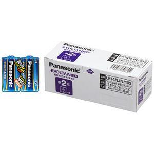 (まとめ)Panasonic エボルタNEO 単2 LR14NJN/10S 10本入【×5セット】 - 拡大画像