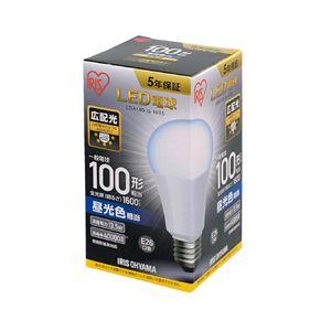 アイリスオーヤマ LED電球100W E26 広配光 昼光色 4個セット - 拡大画像