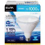 (まとめ)朝日電器 LED電球ビームタイプ 昼光色 LDR14D-M-G050【×5セット】