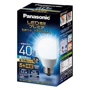 (まとめ)Panasonic LED電球40形E26 全方向 昼光 LDA4DGZ40ESW2【×10セット】