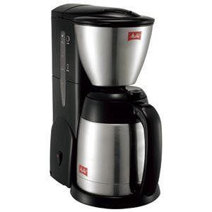 メリタ コーヒーメーカー ノア SKT54-1-B