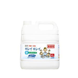 (まとめ)ライオン キレイキレイ泡ハンドソープPRO 無香料 4L【×5セット】
