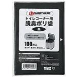 (まとめ)スマートバリュー トイレコーナー用脱臭ポリ袋100枚入 N141J【×30セット】
