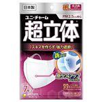 (まとめ)ユニチャーム 超立体マスク小さめ 7枚入【×10セット】