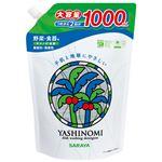 (まとめ)サラヤ ヤシノミ洗剤 つめかえ用 1000ml【×50セット】