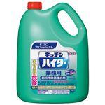 (まとめ)花王 キッチンハイター 業務用 5kg【×30セット】