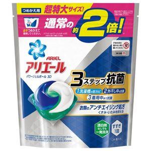 (まとめ)P&G アリエールパワージェルボール3D詰替34個入【×5セット】 - 拡大画像