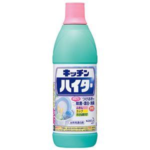 (まとめ)花王 キッチンハイター 液体 600ml【×100セット】