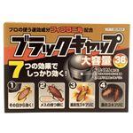 (まとめ)アース製薬 ブラックキャップ 大容量 36個入【×30セット】