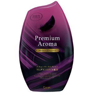 (まとめ)エステー お部屋の消臭力PremiumAroma モダンエレガンス【×50セット】 - 拡大画像