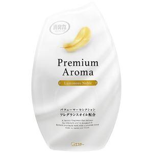 (まとめ)エステー お部屋消臭力PremiumAromaルミナスノーブル【×10セット】