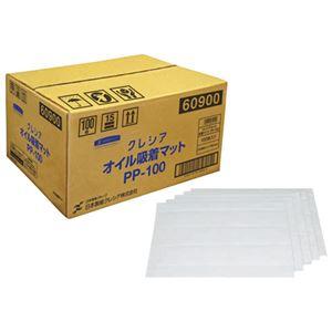 (まとめ)日本製紙クレシア クレシア オイル吸着マット PP-100 100枚【×5セット】