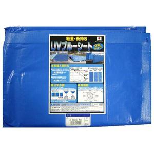 萩原工業 UVブルーシート2年タイプ 3.6m×5.4m