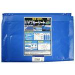 (まとめ)萩原工業 UVブルーシート2年タイプ 3.6m×5.4m【×5セット】
