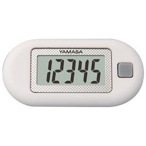 (まとめ)山佐時計計器 ポケット万歩 EX-150 ホワイト【×30セット】 - 拡大画像