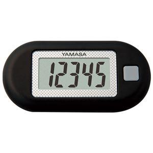 (まとめ)山佐時計計器 ポケット万歩 EX-150 ブラック【×30セット】