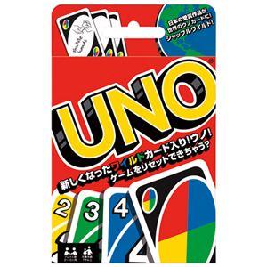 (まとめ)マテル・インターナショナル ウノ カードゲーム ノーマル【×5セット】