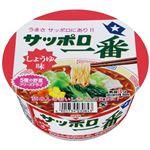 (まとめ)サンヨー食品 カップどんぶりサッポロ一番醤油12食【×2セット】