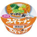 (まとめ)サンヨー食品 カップどんぶりサッポロ一番味噌12食【×2セット】