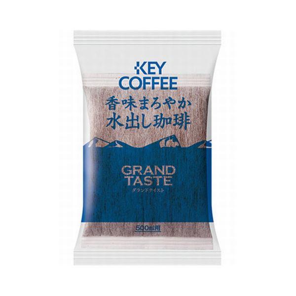 (まとめ)キーコーヒー 香味まろやか水出し珈琲 30P【×5セット】