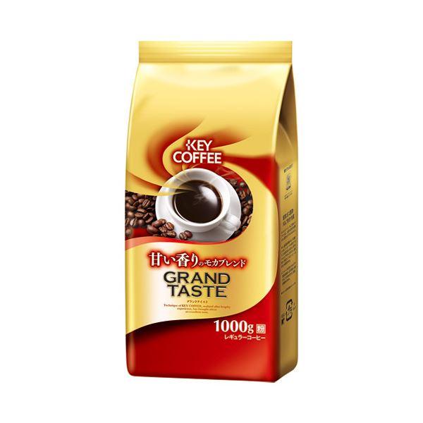 (まとめ)キーコーヒー グランドテイスト モカブレンド1kg【×30セット】