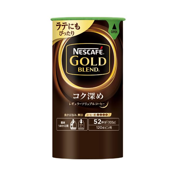 (まとめ)ネスレ ゴールドブレンドコク深めエコシス 105g【×30セット】