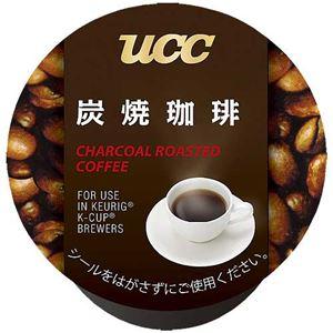 (まとめ)UCC キューリグ 炭焼珈琲 12P箱【×5セット】 - 拡大画像
