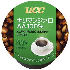 (まとめ)UCC キューリグ キリマンジャロ 12P箱【×5セット】 - 拡大画像