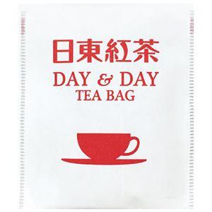 (まとめ)三井農林 日東紅茶 DAY&DAY 100バッグ入り【×30セット】 - 拡大画像