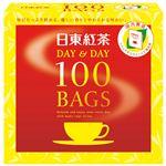 (まとめ)三井農林 日東紅茶 DAY&DAY 100バッグ入り【×30セット】 border=