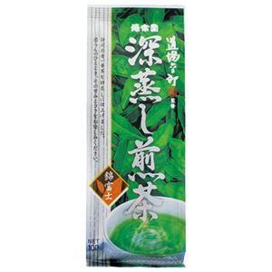 (まとめ)ハラダ製茶販売 深蒸し煎茶 錦富士 100g/1袋【×5セット】
