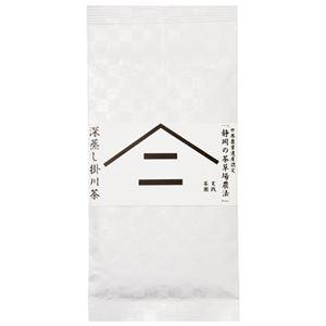(まとめ)原田園 深蒸し掛川茶ヤマニ 80g【×30セット】 - 拡大画像