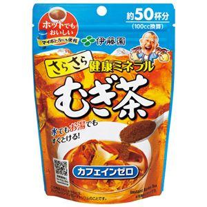 (まとめ)伊藤園 さらさら健康ミネラルむぎ茶40g【×50セット】 - 拡大画像