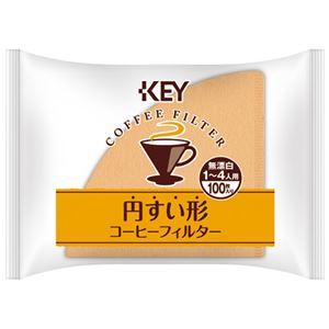 (まとめ)キーコーヒー 円すい形コーヒーフィルター 100P【×50セット】 - 拡大画像