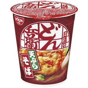 (まとめ)日清食品 タテ型どん兵衛天ぷらそば 20食入【×5セット】 - 拡大画像
