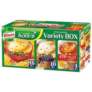 (まとめ)味の素 クノールカップスープ バラエティボックス【×2セット】