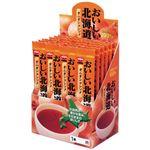 (まとめ)日清食品 おいしい北海道 オニオンコンソメ 24本1箱【×30セット】 border=
