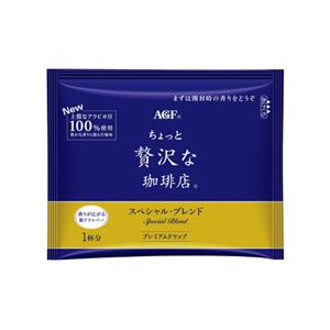 (まとめ)味の素AGF ちょっと贅沢珈琲プレミアムスペシャル14P【×10セット】