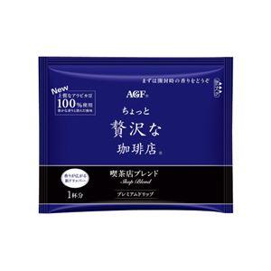 (まとめ)味の素AGF ちょっと贅沢な珈琲プレミアム喫茶 14P【×10セット】