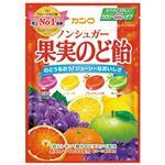 (まとめ)カンロ ノンシュガー果実のど飴【×100セット】