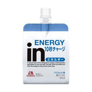(まとめ)森永製菓 インゼリーエネルギー 6袋1箱【×5セット】 - 拡大画像