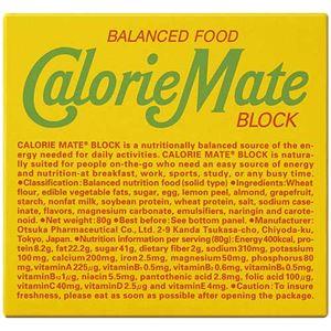 (まとめ)大塚製薬 カロリーメイトブロック フルーツ味【×20セット】 - 拡大画像
