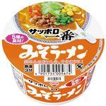(まとめ)サンヨー食品 サッポロ一番ミニバラエティ 4食×6パック【×5セット】 border=