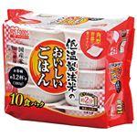 (まとめ)アイリスオーヤマ 低温製法米のおいしいごはん 180g×10食【×30セット】 border=