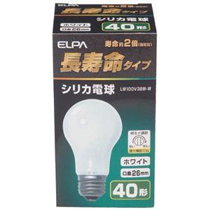 (まとめ)朝日電器 ELPA シリカ電球40形 LW100V38W 白(×100セット) - 拡大画像